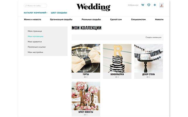 Ваш помощник в подготовке торжества — сервис «Цвет свадьбы»