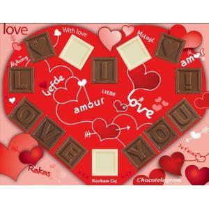 Verras je geliefde met dit heerlijke love Choco-telegram in de vorm van een hart. De letters, leestekens en hartjes zijn gemaakt van melkchocolade. De spaties zijn van witte chocolade. De chocolaatjes zijn in de vorm van een hart gelegd en in het midden staat de tekst I LOVE YOU. Een smakelijke en romantische verrassing! #Valentijn #chocolade #hart