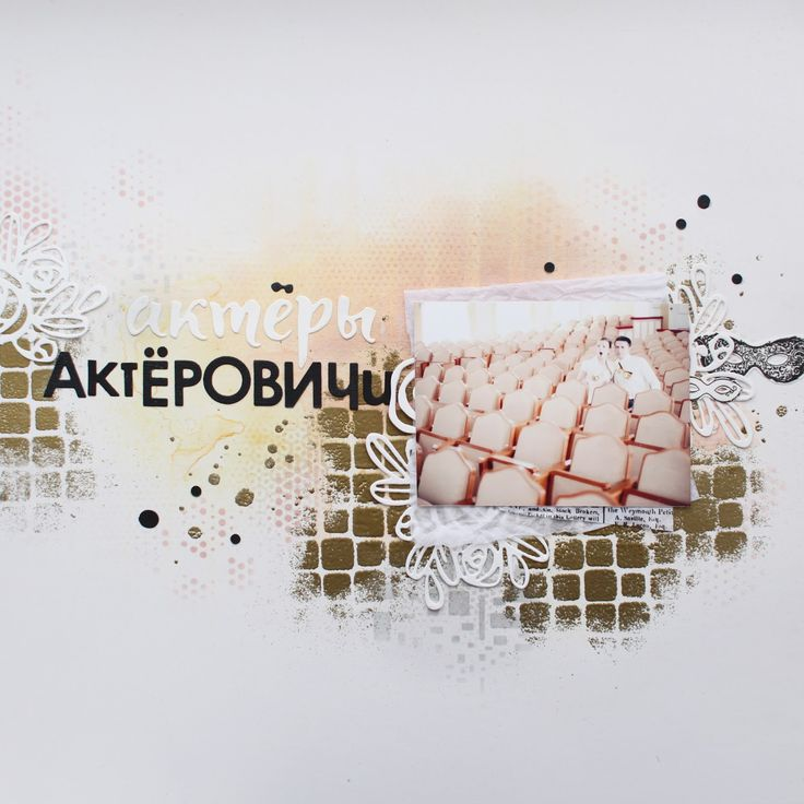 IDEAлистка by Strelkova