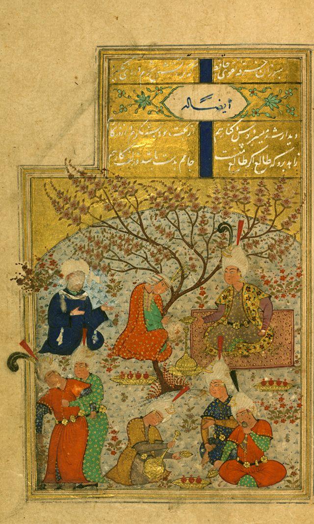 A Garden Reception,1539