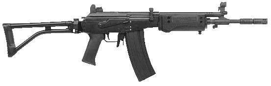 For those who find inspirational pictures interesting, this is an IMI Galil SAR sniper rifle. It's the same rifle used by Cade Alton in the Becoming series, basically her signature weapon throughout all six books. And it is, imo, badass.