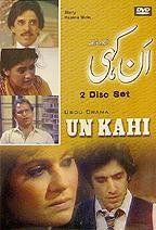 ankahi drama - Google Search