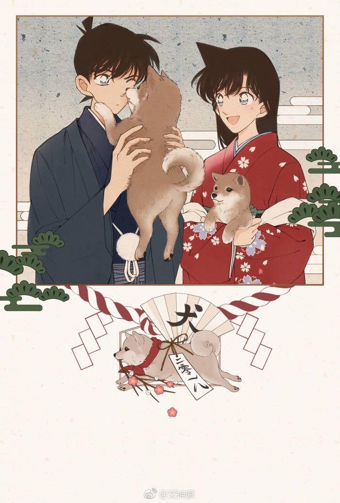 Ran & Shinichi Happy New Year