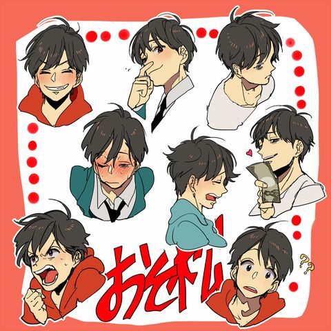 The oldest brother and his many faces