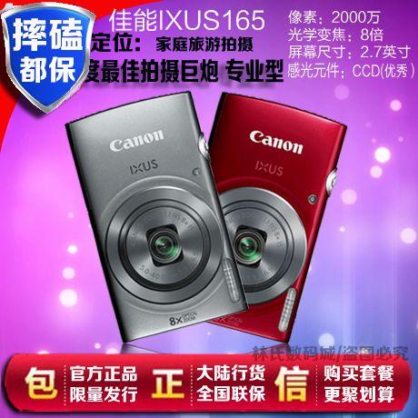 Camere foto digitale compacte si DSLR la promotie数码摄像机|数码相机|免费代购-易买中国