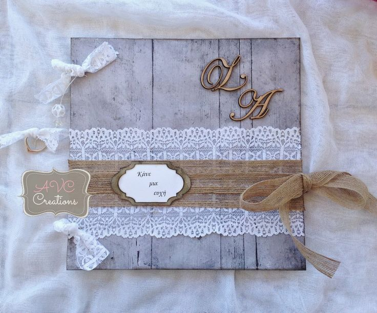 SCRAP N' CREATE: Χειροποίητα βιβλία ευχών γάμου!