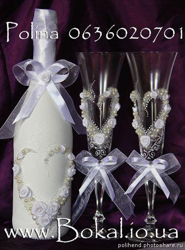 Свадебные аксессуары ручной работы, Шампанское на свадьбу, декор бокалов. Свадебные аксессуары ручной работы (Свадьбы)