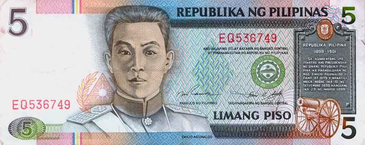 Philippine Peso: 5Php; 1980-1990's