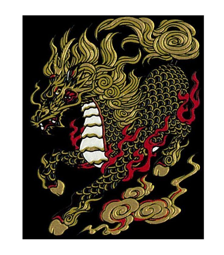Amazon.co.jp : 東洋ケース シール デコレーション (スマホ・ガラケー) 蒔絵シール 守護神獣絵巻 白虎 SHINJU-03 : ホーム&キッチン