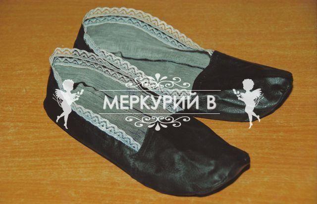 Обувь для похорон