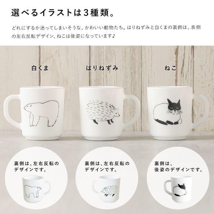 楽天市場 松尾ミユキ Milk Glass マグカップ カップ 耐熱ガラス