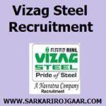 #VizagSteel Management Trainee #MT #recruitment  2018