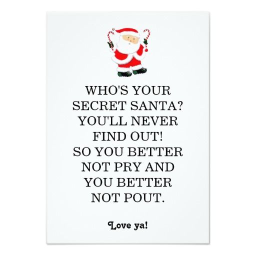 Secret Santa poem