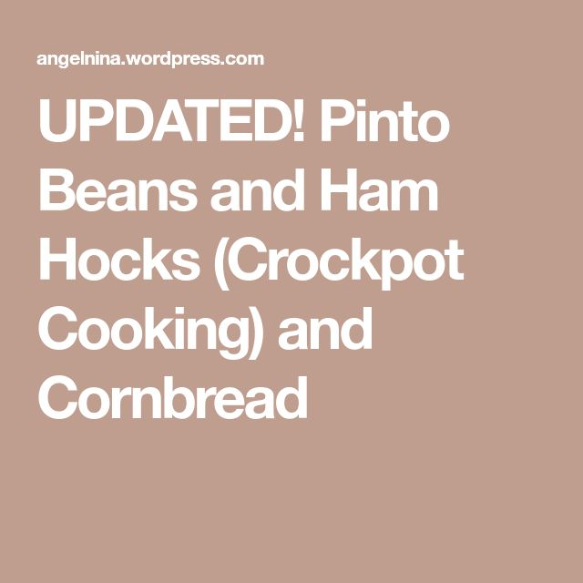 UPDATED! Pinto Beans and Ham Hocks (Crockpot Cooking) and Cornbread