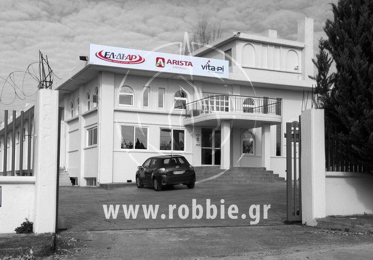 VITA PI / Επιγραφή // #Αυτοκόλλητα_Vector #Εξωτερικές_Επιγραφές #Επιγραφές #robbieadv #robbie_adinandout