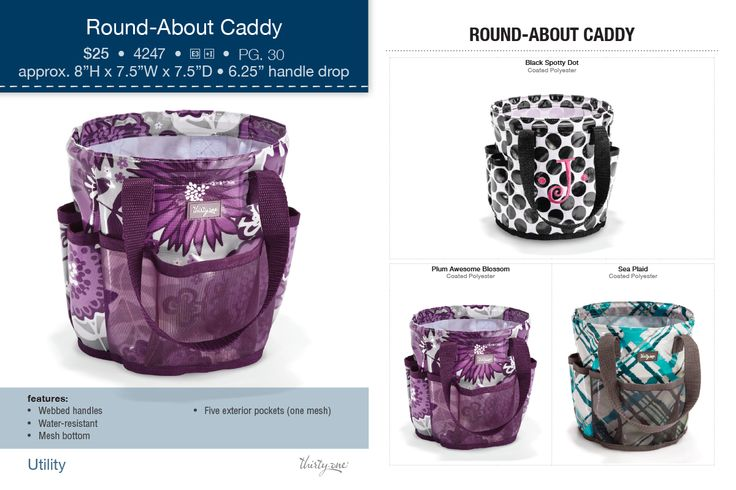 New! Round About Caddy Available Sept 1, 2013