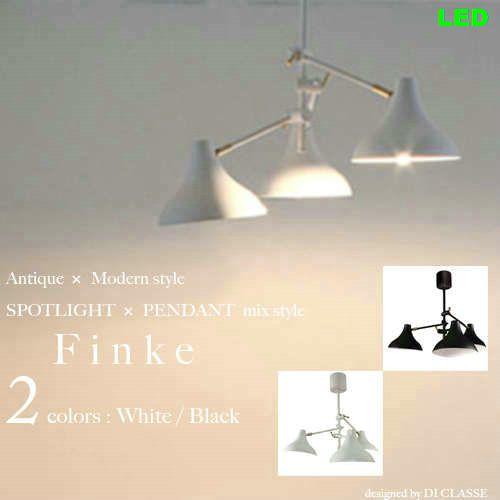 [Finke Pendant Lamp:フィンケ ペンダントランプ][DI CLASSE:ディクラッセ][3灯スポットライトシーリング][2色(ブラック/ホワイト)]モノトーン×真鍮の落ち着いたアンティーク調ランプ/ダイニング