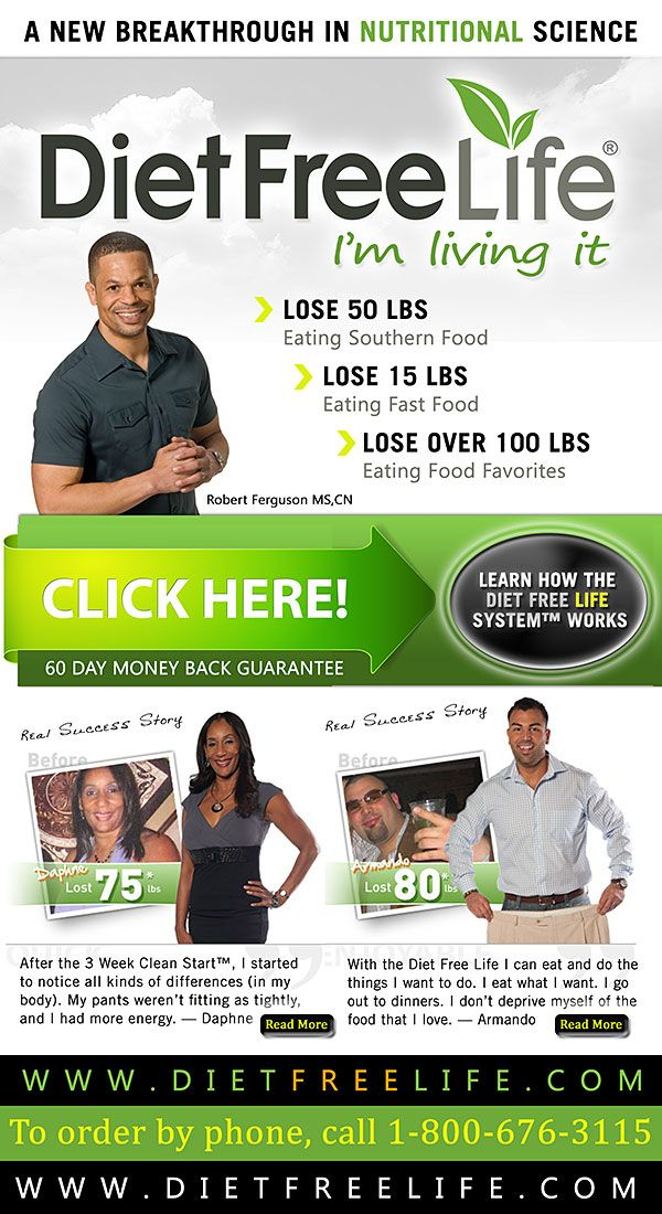 40 Best Weight Loss Ads Images On Pinterest Lost Weight Weight