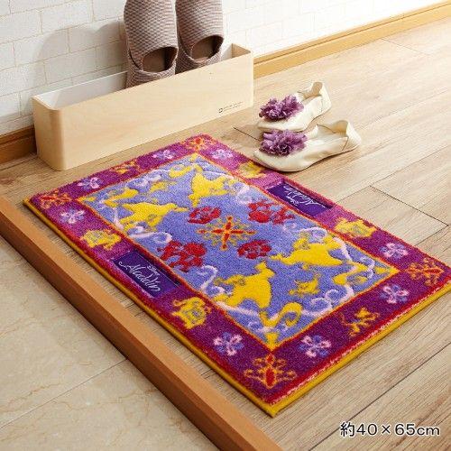 アラジンの魔法のじゅうたん玄関マット【ネット限定サイズあり】//Magic Carpet! It's not exact, of course, but it's still need worthy! :)