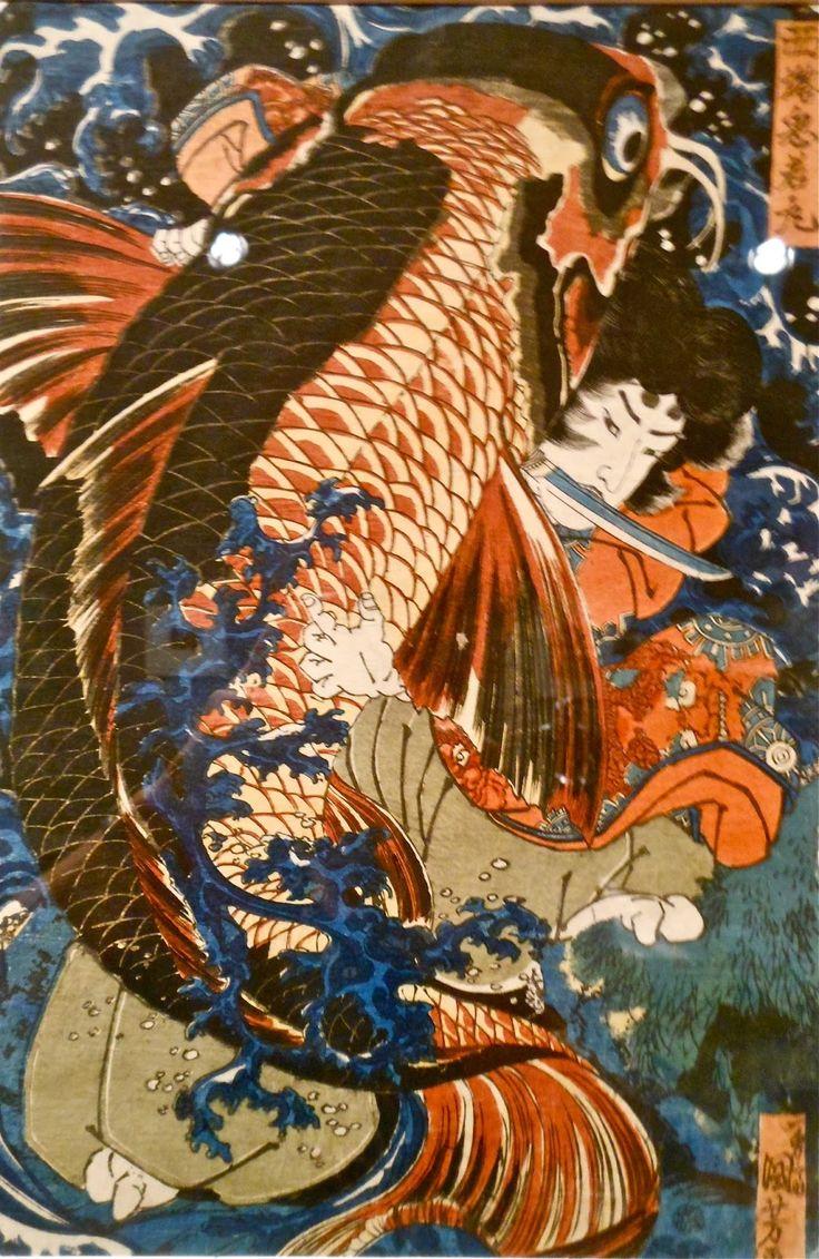 Color in japanese art - Kuniyoshi Utagawa Utagawa Kuniyoshi Oniwakamaru Fighting The Giant Carp Color Woodblock Ca