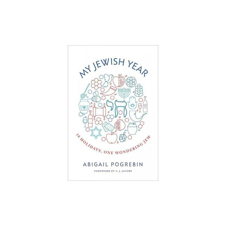 My Jewish Year : 18 Holidays, One Wondering Jew (Hardcover) (Abigail Pogrebin)