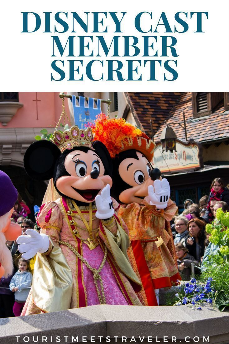 Disney Cast Member Secrets Revealed