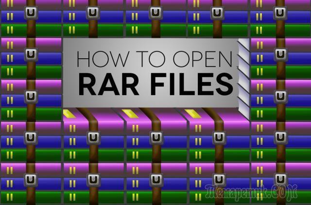 Как открыть файл rar – все возможные способы