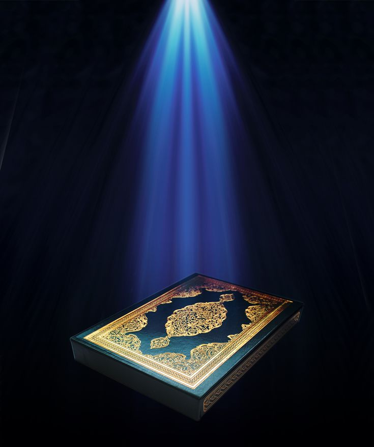 (I,R) Quran:  FIVE PILLARS:  1.God=Allah, Prophet=Muhammad  2. Praying 5 times a day facing Mecca.  3. Fasting during the month of Ramadan (9th month of Islam.  4. Zakat strengthened community, social responsibility and unity to all believers.  5. The Haji pilgrimage should be done in once a lifetime.