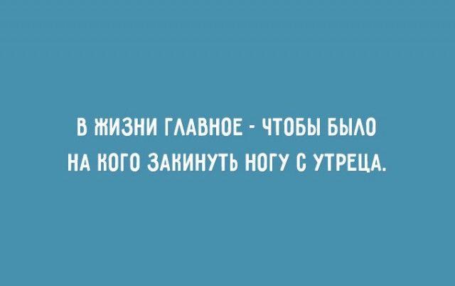 Top 20 Kartinok So Smyslom O Zhizni Humor Feelings Koro