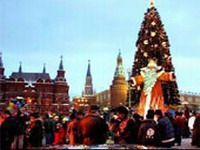 Russian New Years