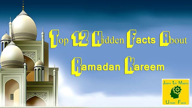 Top 12 Hidden Facts About Ramadan Ramzan Kareem | Top 10 Facts About Ramadan - WATCH VIDEO HERE -> http://bestdiabetes.solutions/top-12-hidden-facts-about-ramadan-ramzan-kareem-top-10-facts-about-ramadan/      Why diabetes has NOTHING to do with blood sugar  *** spiritual fasting for diabetes ***  Top 12 Hidden Facts About Ramadan Ramzan Kareem | Ramadan Kareem Top 10 Unknown Facts Top 10 Ramadan facts | Top 10 Ramzan Facts | Top Ten Facts About Ramzan | top 10 facts about r