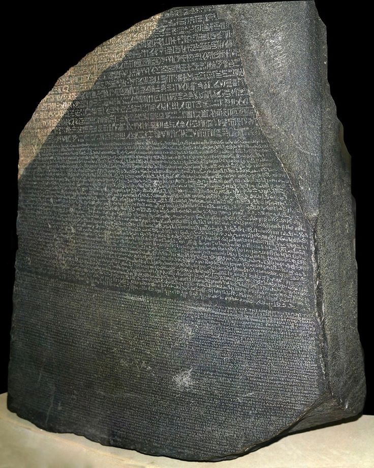"""""""The Rosetta Stone"""" from ancient Egypt - Ptolemaic period, circa 220-180 BC"""