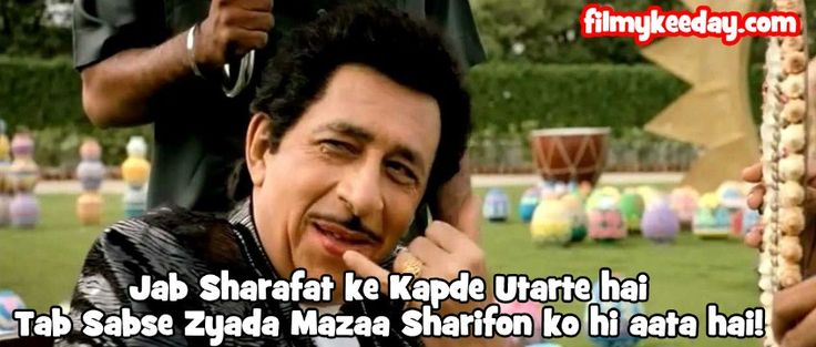 Naseeruddin Shah's Dialogues in The Dirty Pictures Filmy Keeday