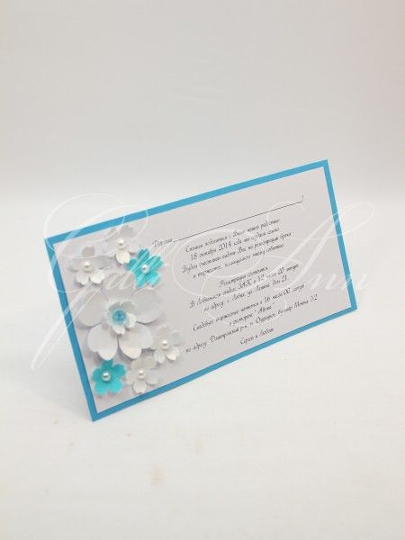 Свадебные пригласительные ручной работы Gilliann Miracle INV051, http://www.wedstyle.su/katalog/invitations/priglashenia-ruchnoy-raboti, #wedstyle, #свадебныеаксессуары, #приглашениянасвадьбу, #пригласительныенасвадьбу
