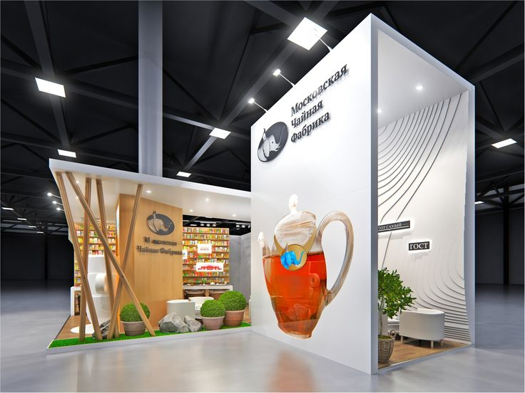 ideas about exhibition booth on pinterest exhibition booth design