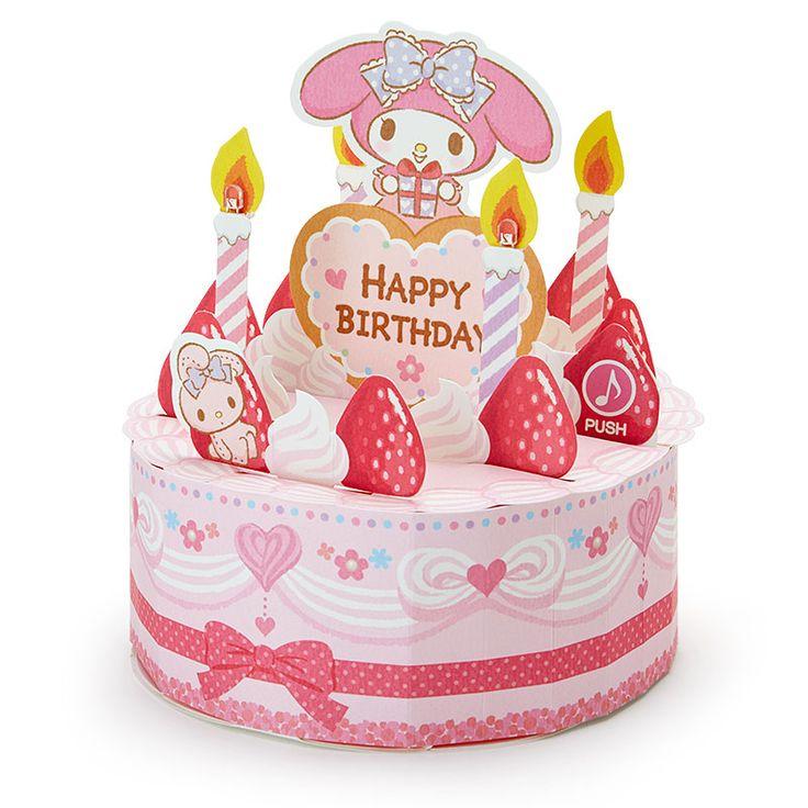 My Melody birthday cake card (*^◯^*) そのまま飾りたくなるキュートなホールケーキ形★数字パーツでデコレーション出来るのも楽しいね♪
