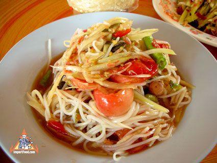 Som Tum/Papaya Salad