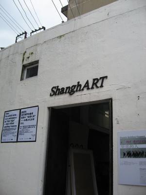 Moganshan Road art district