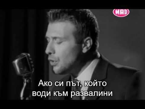 Giannis Ploutarxos - An eisai i agap + BG subs