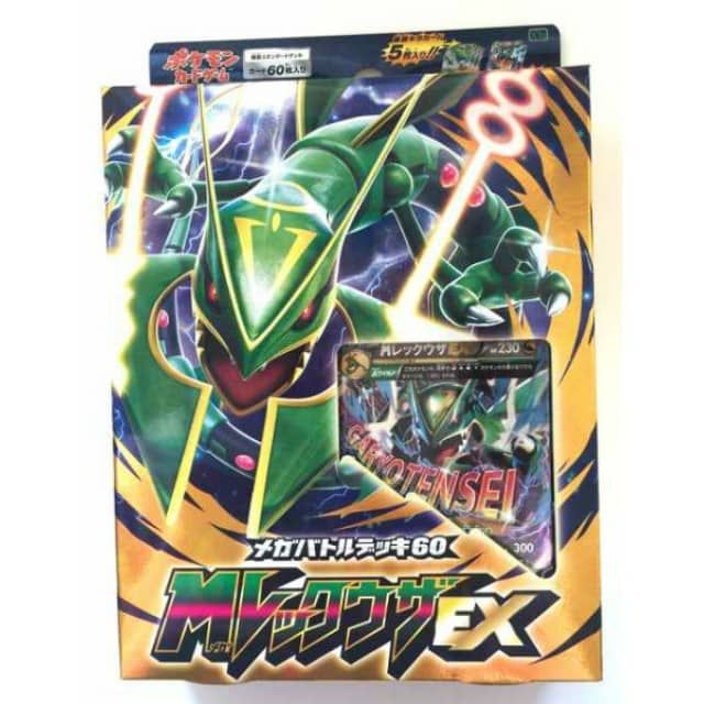 Pokemon 2015 XY#6 Mega Rayquaza EX 60 Card Mega Battle Theme Deck. It was only sold in Japan in March, 2015. It contains a total of 60 cards including 3 Rayquaza EX and 2 Mega Rayquaza EX holofoil cards.  The deck contains:  60 Cards (see list below)  1 Sheet Damage Counters/Markers (Cardboard)  1 Pokemon Coin (Mega Rayquaza)  1 Playmat (Paper)  1 Instruction Booklet (In Japanese)  1 Battle Guide (In Japanese)Cards:  2x Victini#001/018  3x Electrike #002/018  2x Manectric #0...