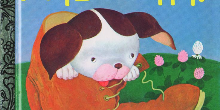 An Ode To Little Golden Books: Book Illustrators, Huffington Post, Little Golden Books, Golden Birthday, Puppy, Books Literaryart Gossip