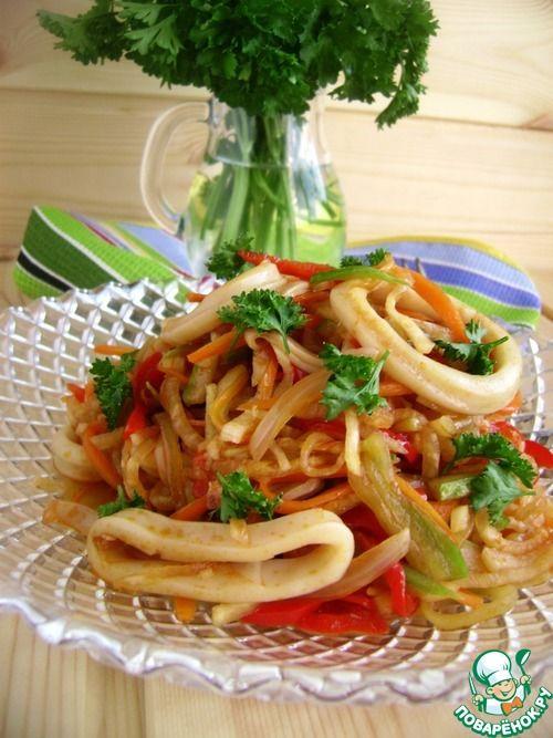 Острый салат с кальмарами - кулинарный рецепт