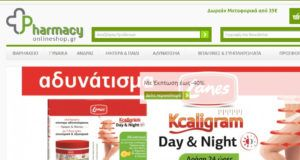 Pharmacyonlineshop