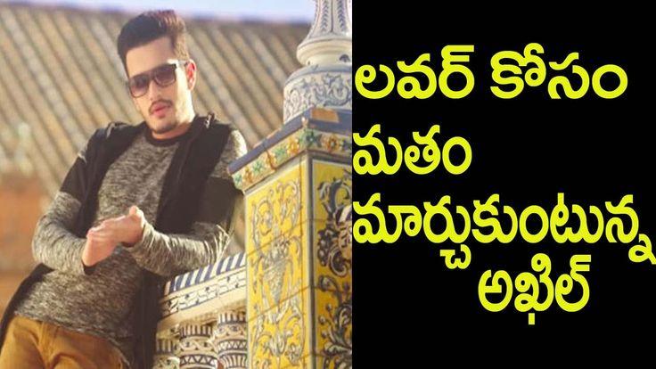 Akhil  Vikram Kumar Movie story leaked | అఖిల్ రెండో సినిమా స్టోరీ లీక్ ...