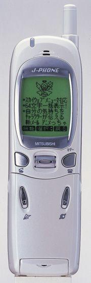 高校入学時に購入。0円ケータイ。当時東海地区はJ-phoneが元気だったんだよね。J-skyメールの文字制限もあって半角カナでメールしまくってた時代が懐かしい。4和音。