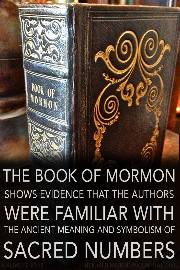 According to the 1830 edition of the Book of Mormon, Alma 39–42 comprised a single, cohesive chapter. It may well be significant, therefore, that within these chapters Alma referred to the plan of redemption precisely ten times. https://knowhy.bookofmormoncentral.org/content/why-does-alma-mention-%E2%80%9Cthe-plan%E2%80%9D-ten-times-in-his-words-to-corianton #Plan #Sacred #Numbers #Ten #BookofMormon #LDS #Faith #Knowhy #LDS