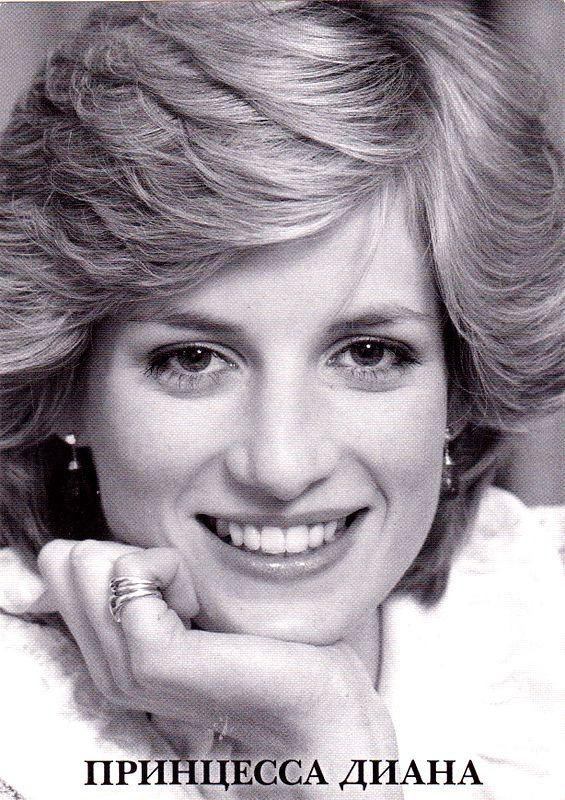 Valokuva - Google Kuvat.  Prinsessa Diana venäläisellä postikortilla.