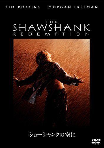 ショーシャンクの空に [DVD] DVD ~ フランク・ダラボン, http://www.amazon.co.jp/dp/B003EVW5FU/ref=cm_sw_r_pi_dp_MEAOqb1DBDSVN