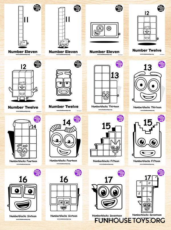 Fun House Toys Numberblocks Coloring Pages For Kids Rules For Kids Sight Word Worksheets