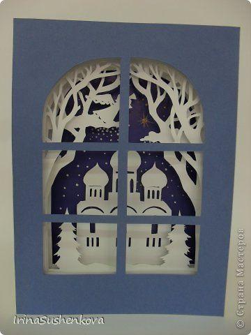 Поделка изделие Рождество Бумажный туннель Рождественская открытка Бумага фото 1
